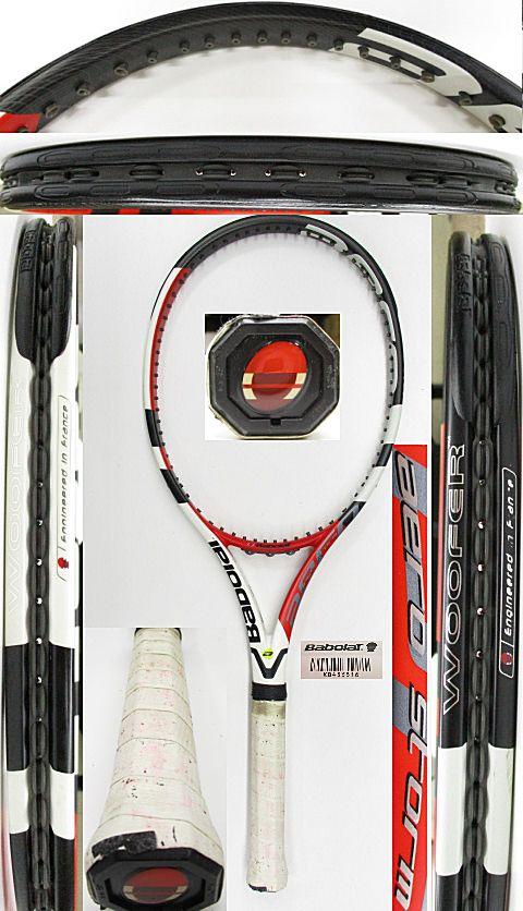 【中古 テニスラケット】BA0761 バボラ アエロストーム(2007年)