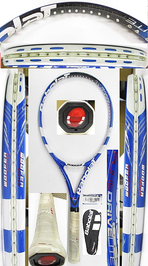 【中古 テニスラケット】BA0776 バボラ ピュアドライブライト(2009年)