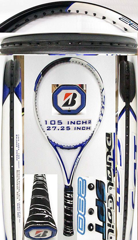 【中古 テニスラケット】BS0170 ブリヂストン デュアルコイルSPT280