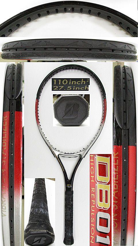 【中古 テニスラケット】BS0178 ブリヂストン DB-1