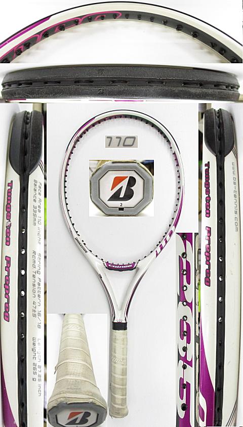 【中古 テニスラケット】BS0182 ブリヂストン カルネオ265