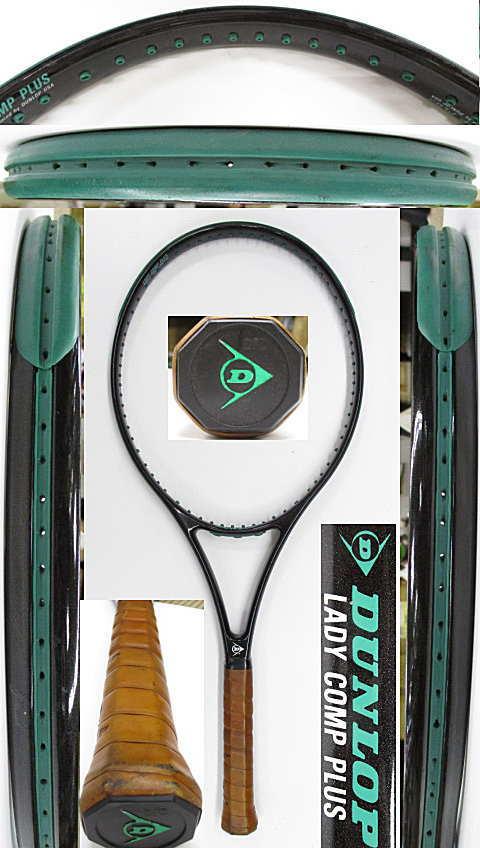【中古 テニスラケット】D0010 ダンロップ LADY COMP PLUS