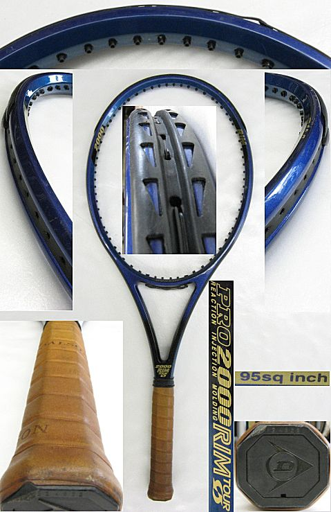 【中古テニスラケット】ダンロップ プロ2000リムツアー PRO 2000 RIM TOUR