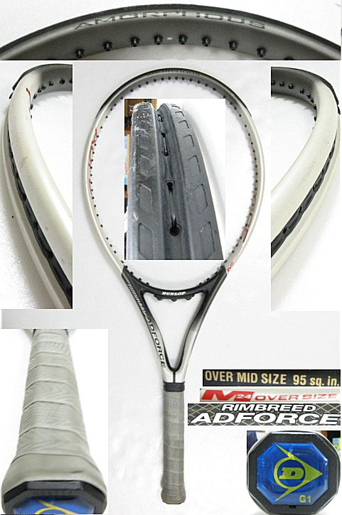 【中古テニスラケット】ダンロップ リムブレード アドフォースM24 RIMBREED ADFORCE M24