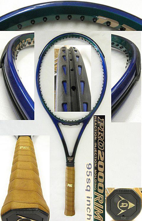 【中古テニスラケット】ダンロップ プロ2000リム PRO 2000 RIM