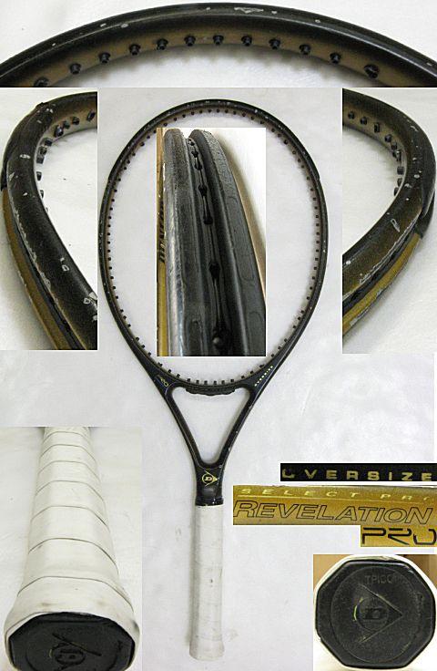 【中古テニスラケット】ダンロップ レベレーション プロ オーバーサイズ REVELATION PRO OVERSIZE