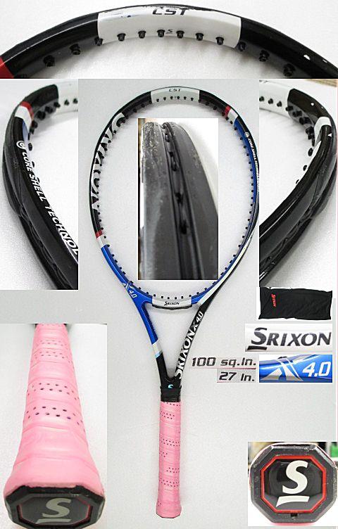 【中古テニスラケット】スリクソン X(エックス)4.0 SRIXON X4.0
