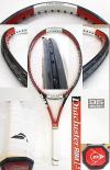 【中古 テニスラケット】ダイアクラスターリム1.5