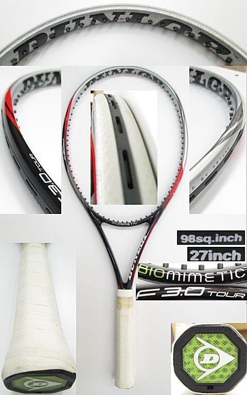 【中古 テニスラケット】D0465 ダンロップ バイオミメティックF3.0ツアー