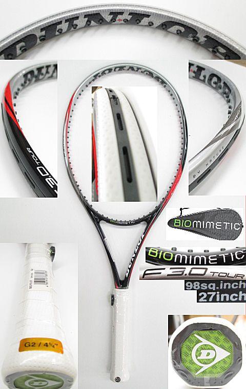 【中古 テニスラケット】D0467 ダンロップ バイオミメティックF3.0ツアー