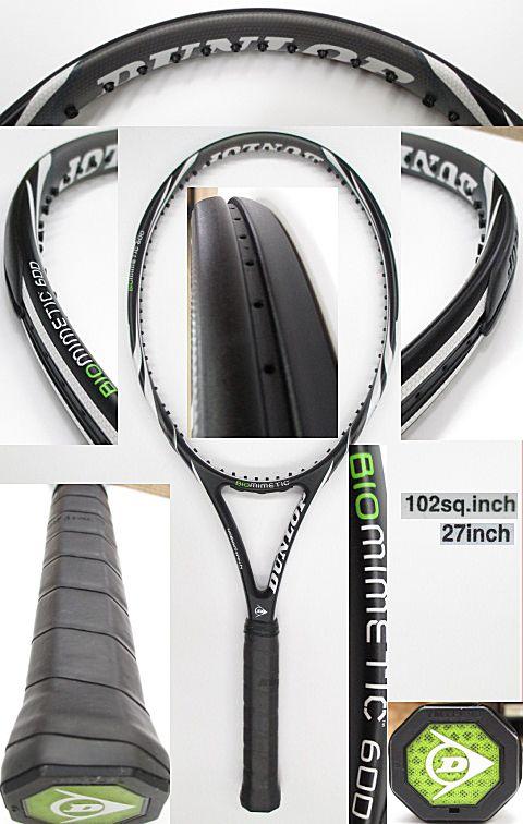【中古 テニスラケット】D0475 ダンロップ バイオミメティック600
