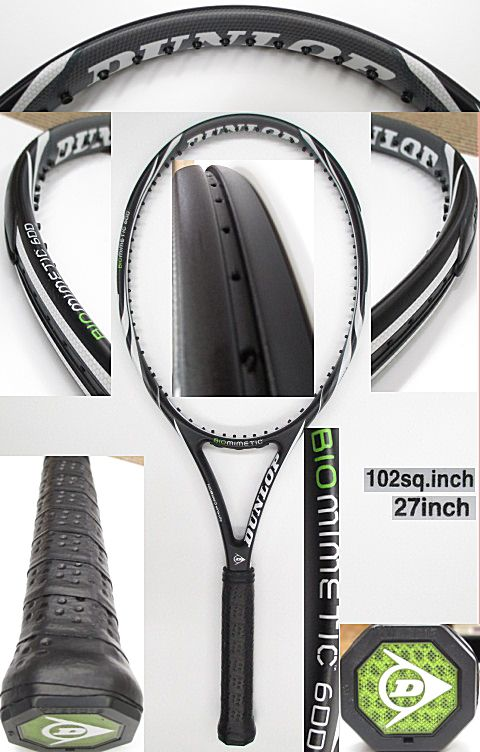 【中古 テニスラケット】D0476 ダンロップ バイオミメティック600