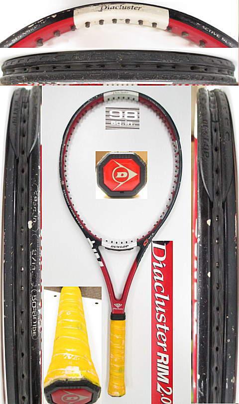 【中古 テニスラケット】D0504 ダンロップ ダイアクラスターRIM2.0