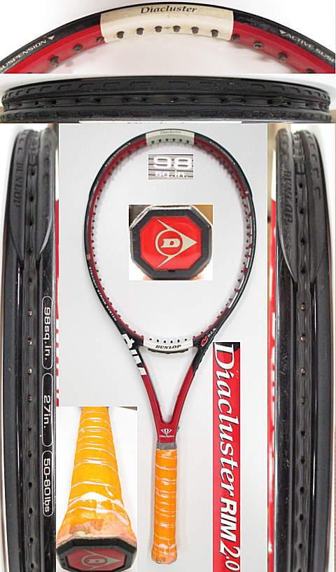 【中古 テニスラケット】D0505 ダンロップ ダイアクラスターRIM2.0