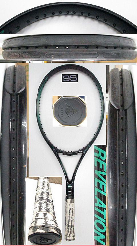 【中古 テニスラケット】D0517 ダンロップ レベレーション
