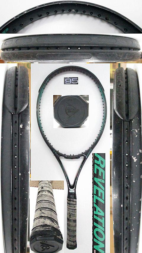 【中古 テニスラケット】D0518 ダンロップ レベレーション