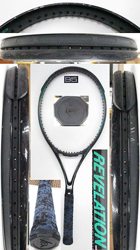 【中古 テニスラケット】D0519 ダンロップ レベレーション