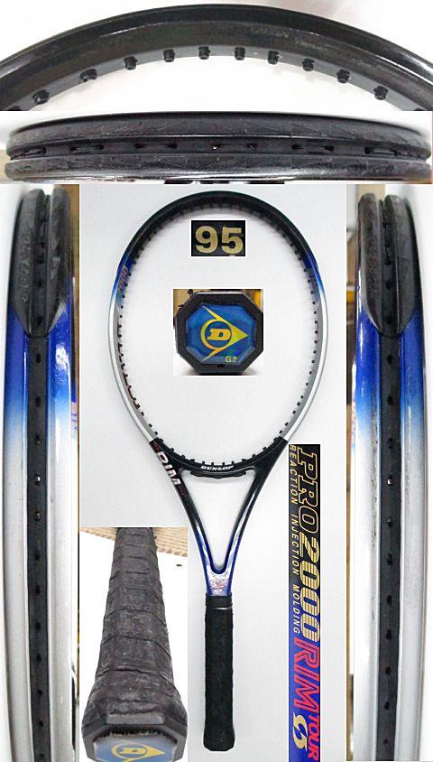 【中古 テニスラケット】D0520 ダンロップ PRO2000RIMツアー