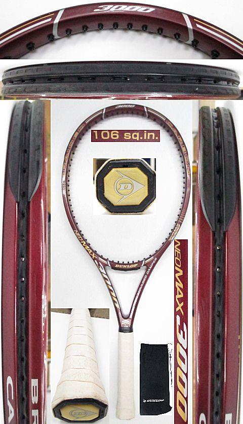 【中古 テニスラケット】D0521 ダンロップ ネオマックス3000
