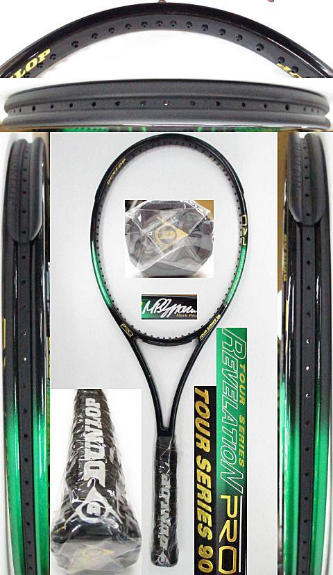 【中古 テニスラケット】D0529 ダンロップ レベレーションプロ ツアーシリーズ90