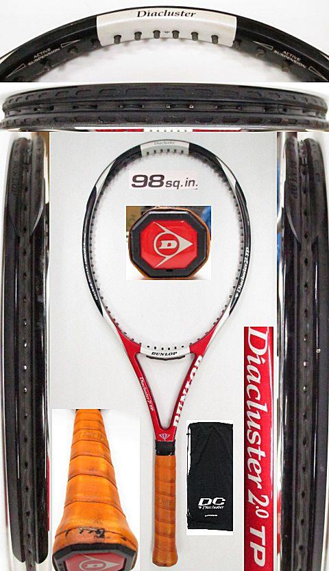 【中古 テニスラケット】D0557 ダンロップ ダイアクラスター2.0TP