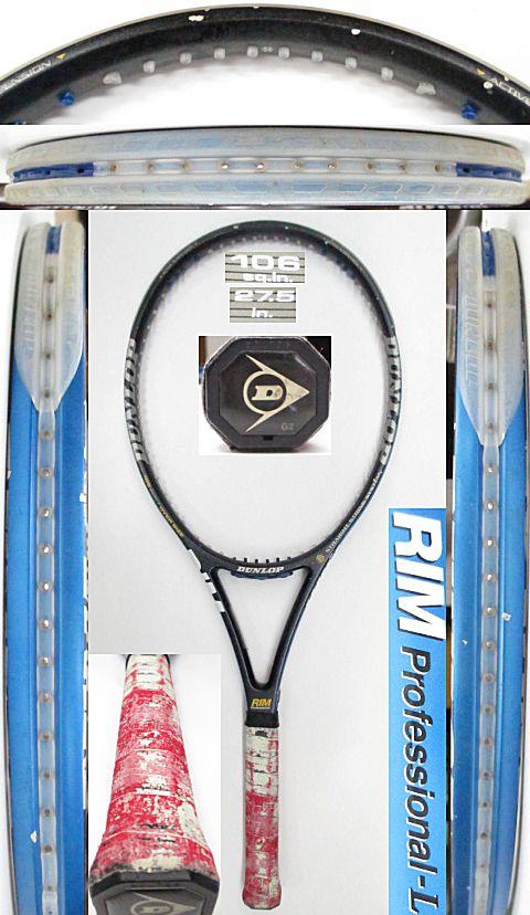 【中古 テニスラケット】D0558 ダンロップ リムプロフェッショナルL