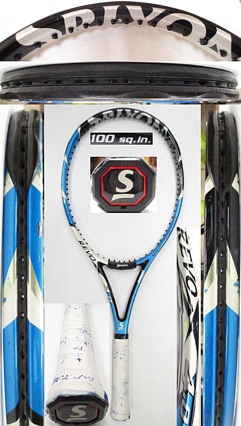 【中古 テニスラケット】D0573 スリクソン REVO X4.0