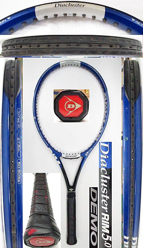 【中古 テニスラケット】D0574 ダンロップ ダイアクラスターRIM5.0