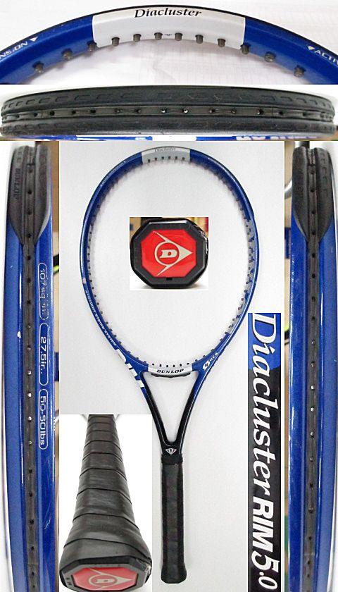 【中古 テニスラケット】D0575 ダンロップ ダイアクラスターRIM5.0