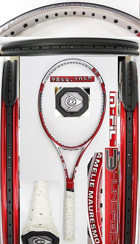 【中古 テニスラケット】D0595 ダンロップ M-FIL300【AMELIE MAURESMO】