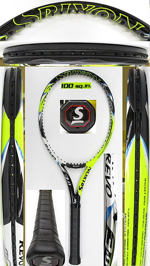 【中古 テニスラケット】D0607 スリクソン REVO V3.0(2014年モデル)
