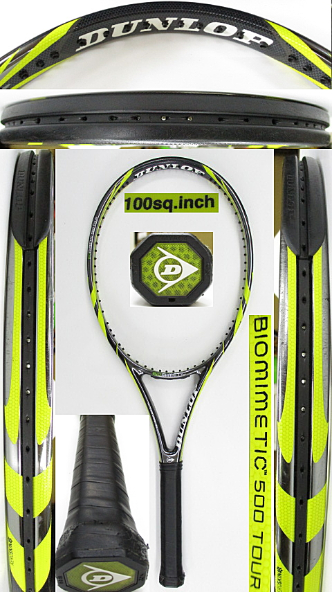 【中古 テニスラケット】D0609 ダンロップ バイオミメティック500ツアー