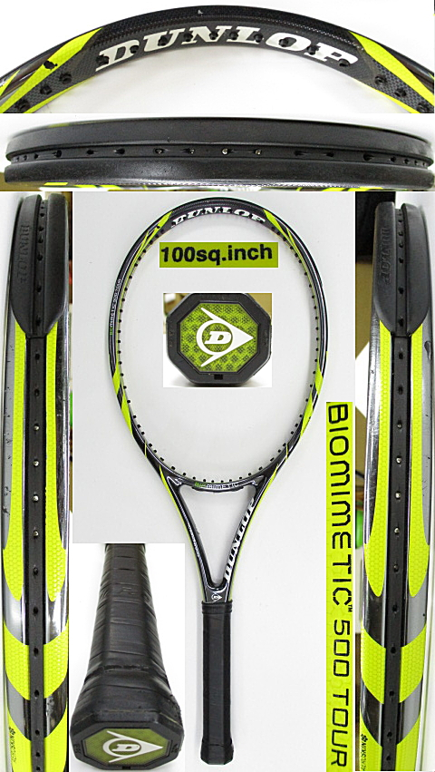 【中古 テニスラケット】D0610 ダンロップ バイオミメティック500ツアー