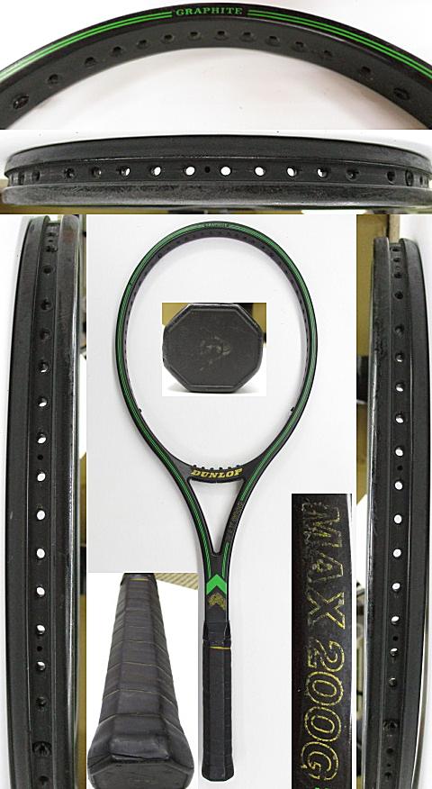 【中古 テニスラケット】D0614 ダンロップ MAX200G