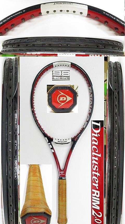 【中古 テニスラケット】D0622 ダンロップ ダイアクラスターRIM2.0