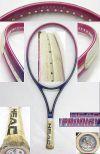 【中古テニスラケット】ヘッド・PRODIGY