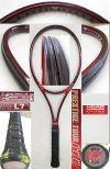 【中古テニスラケット】ヘッド・プレステージツアー600