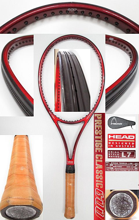 【中古 テニスラケット】H0471 ヘッド プレステージクラシック600