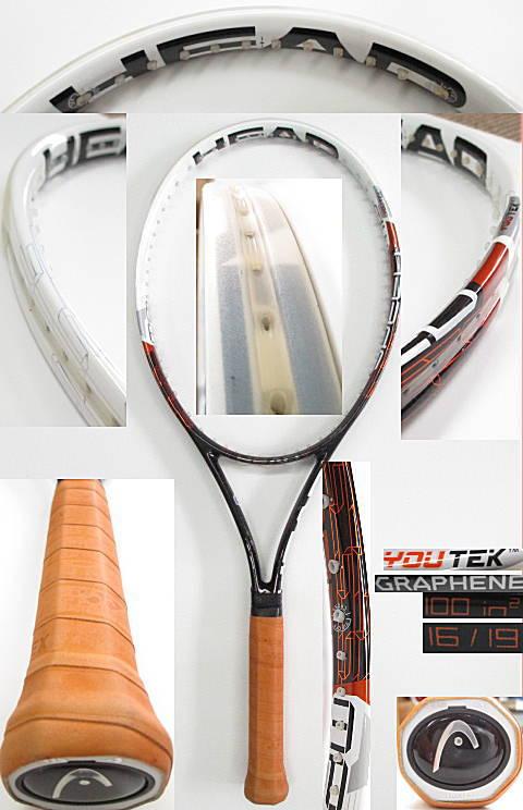 【中古 テニスラケット】H0479 ヘッド  ユーテック グラフィンスピードMP