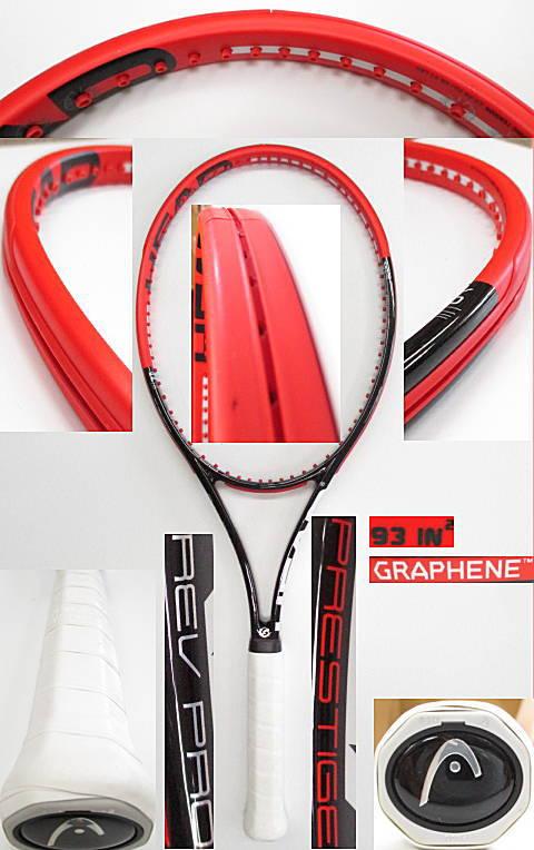 【中古 テニスラケット】H0483 ヘッド  ユーテック グラフィン プレステージREV PRO