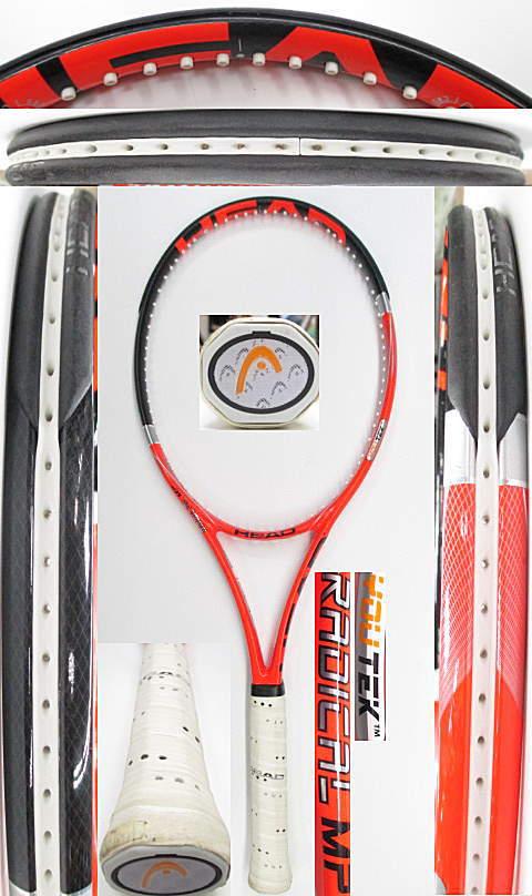 【中古 テニスラケット】H0503ヘッド ユーテック ラジカルMP(18×20)