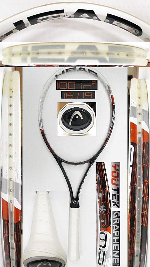 【中古 テニスラケット】H0537 ヘッド ユーテック グラフィンスピードMP(16×19)