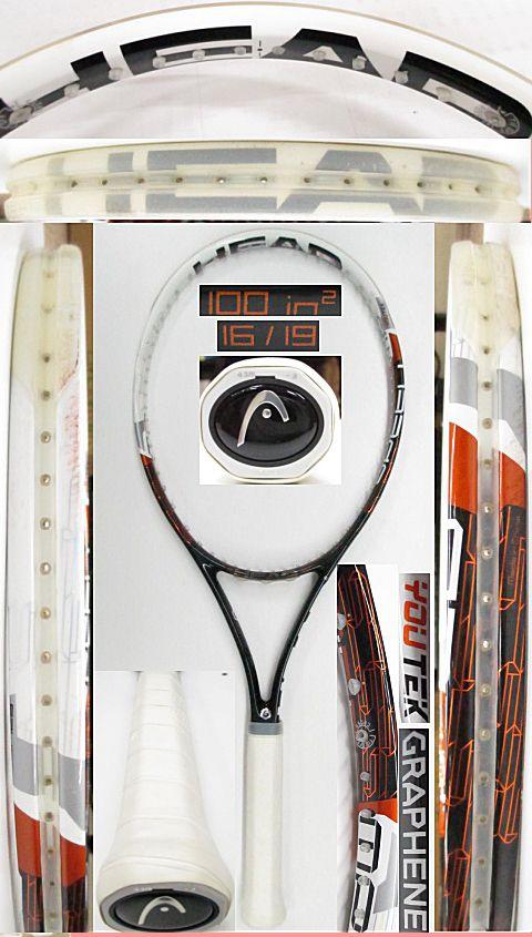 【中古 テニスラケット】H0538 ヘッド ユーテック グラフィンスピードMP(16×19)