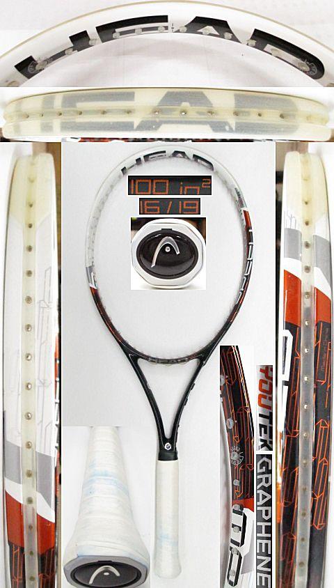 【中古 テニスラケット】H0539 ヘッド ユーテック グラフィンスピードMP(16×19)