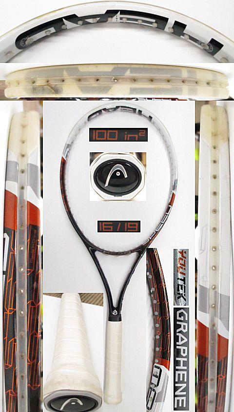 【中古 テニスラケット】H0548 ヘッド ユーテック グラフィンスピードMP(16×19)
