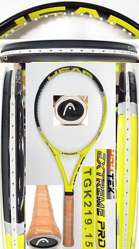 【中古 テニスラケット】H0550 ヘッド ユーテック エクストリームプロ 【プロストック】