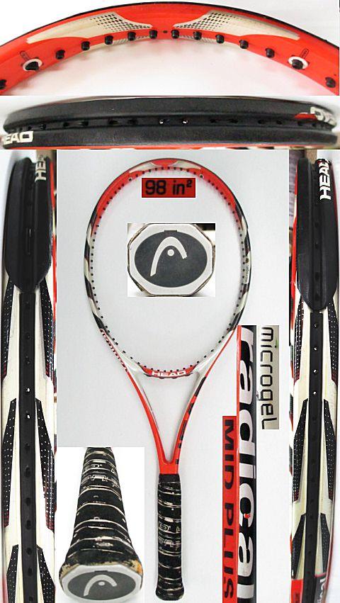 【中古 テニスラケット】H0559 ヘッド ユーテック ラジカルMP