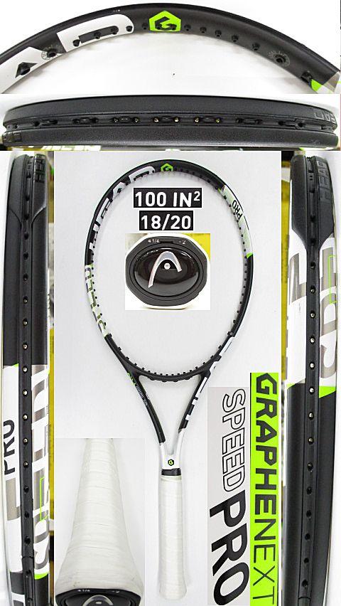 【中古 テニスラケット】H0577 ヘッド グラフィンXT スピードプロ