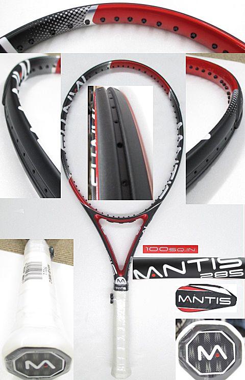 【中古テニスラケット】マンティス 285 MANTIS TOUR 285