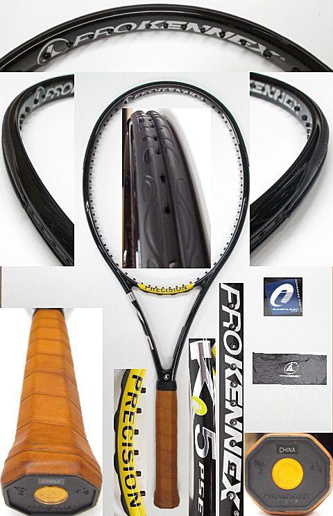 【中古 テニスラケット】OT0214 プロケネックス Ionic Ki 5 PSE(海外モデル)